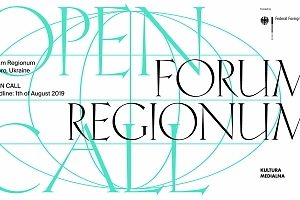 Open Call: Forum Regionum 2019
