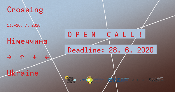 OPEN CALL »Crossing«