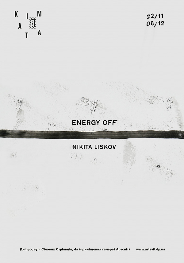 Nikita Liskov / Energy off